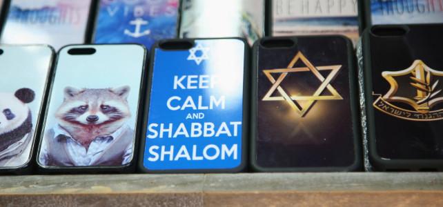 Izrael – jechać czy nie jechać?